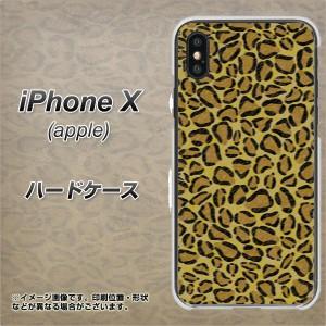 Apple iPhone X ハードケース / カバー【VA892 デザインヒョウ柄 ダークイエロー 素材クリア】(アップル アイフォンX/IPHONEX用)