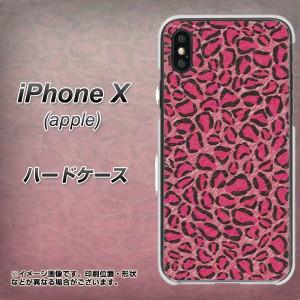 Apple iPhone X ハードケース / カバー【VA894 デザインヒョウ柄 ピンク 素材クリア】(アップル アイフォンX/IPHONEX用)