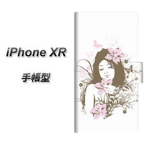 メール便送料無料 Apple iPhone XR 手帳型スマホケース 【 EK918 優雅な女性 】横開き (アイフォンXR/IPHONEXR用/スマホケース/手帳式)