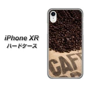Apple iPhone XR ハードケース / カバー【VA854 コーヒー豆 素材クリア】 UV印刷 (アイフォンXR/IPHONEXR用)