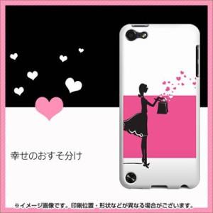 iPod touch(第5世代) やわらかケース(TPU ソフトケース)【478 幸せのおすそ分け/素材ホワイト】 UV印刷 (アイポッドタッチ/ipod-