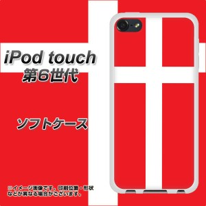 iPod touch 6 第6世代 TPU ソフトケース / やわらかカバー【671 デンマーク 素材ホワイト】 UV印刷 (iPod touch6/IPODTOUCH6用)
