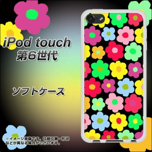 iPod touch 6 第6世代 TPU ソフトケース / やわらかカバー【759 夜のルーズフラワー 素材ホワイト】 UV印刷 (iPod touch6/IPODTOUCH6用
