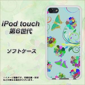 iPod touch 6 第6世代 TPU ソフトケース / やわらかカバー【1175 花と蝶の図案(ブルー) 素材ホワイト】 UV印刷 (iPod touch6/IPODTOUCH6