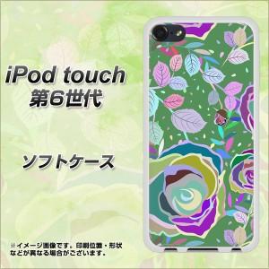 iPod touch 6 第6世代 TPU ソフトケース / やわらかカバー【1176 モダンなバラ グリーン系 素材ホワイト】 UV印刷 (iPod touch6/IPODTOU