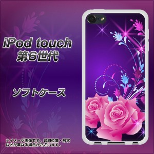iPod touch 6 第6世代 TPU ソフトケース / やわらかカバー【1177 紫色の夜 素材ホワイト】 UV印刷 (iPod touch6/IPODTOUCH6用)