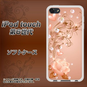 iPod touch 6 第6世代 TPU ソフトケース / やわらかカバー【1178 ラブリーローズ 素材ホワイト】 UV印刷 (iPod touch6/IPODTOUCH6用)