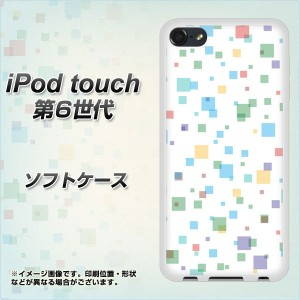 iPod touch 6 第6世代 TPU ソフトケース / やわらかカバー【1287 ミックススクエアー ブルー 素材ホワイト】 UV印刷 (iPod touch6/IPODT