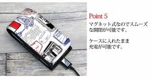 アイコス ケース レザー iQOS ケース 592 FRANCE 新型 2.4Plus 対応 ギフト iqos 革 ケース レザーケース メール便送料無料
