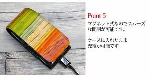 アイコス ケース レザー iQOS ケース 1324 ビンテージボーダー色彩 新型 2.4Plus 対応 ギフト メール便送料無料