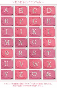 iQOS ケース iqosケース 【 イニシャル+ 】 デコ アイコス アイコスケース 薄型 本体のみ収納 レザー レザーケース メール便送料無料