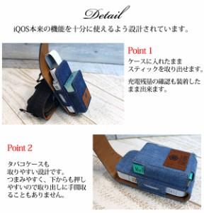 アイコス ケース デニム iQOS ケース iqosケース 岡山デニム アイコスケース メンズ 新型 2.4Plus 対応 禁煙 シンプル メール便送料無料