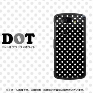 au AQUOS PHONE SL IS15SH ケース / カバー『059 ドット柄/水玉/ブラック×ホワイト/素材ブラック』両面カバー/