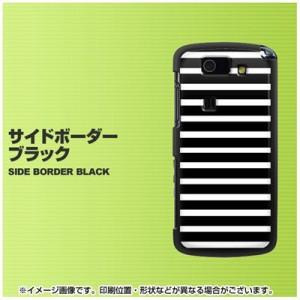 au AQUOS PHONE SL IS15SH ケース / カバー『330 サイドボーダーブラック/素材ブラック』両面カバー/