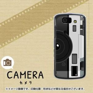au AQUOS PHONE SL IS15SH ケース / カバー『584 カメラ/素材クリア』 UV印刷 両面カバー/