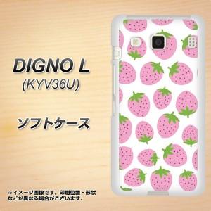 DIGNO L KYV36U TPU ソフトケース / やわらかカバー【SC809 小さいイチゴ模様 ピンク 素材ホワイト】(ディグノL KYV36U/KYV36U用)