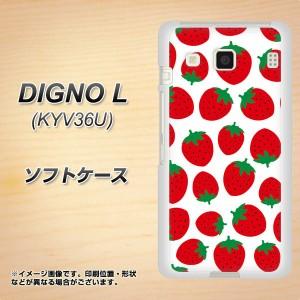 DIGNO L KYV36U TPU ソフトケース / やわらかカバー【SC811 小さいイチゴ模様 レッド 素材ホワイト】(ディグノL KYV36U/KYV36U用)