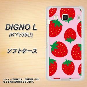 DIGNO L KYV36U TPU ソフトケース / やわらかカバー【SC820 大きいイチゴ模様 レッドとピンク 素材ホワイト】(ディグノL KYV36U/KYV36U