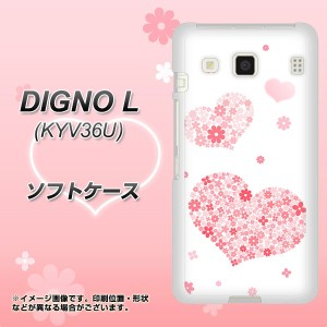 DIGNO L KYV36U TPU ソフトケース / やわらかカバー【SC824 ピンクのハート 素材ホワイト】(ディグノL KYV36U/KYV36U用)