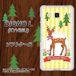 DIGNO L KYV36U TPU ソフトケース / やわらかカバー【SC826 森の鹿 素材ホワイト】(ディグノL KYV36U/KYV36U用)