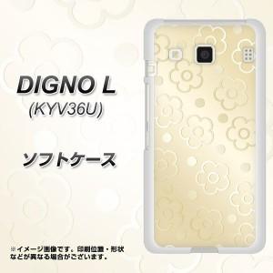 DIGNO L KYV36U TPU ソフトケース / やわらかカバー【SC842 エンボス風デイジードット(ヌーディーベージュ) 素材ホワイト】(ディグノL K