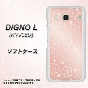 DIGNO L KYV36U TPU ソフトケース / やわらかカバー【SC843 エンボス風デイジードット(ローズピンク) 素材ホワイト】(ディグノL KYV36U/
