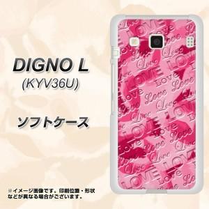 DIGNO L KYV36U TPU ソフトケース / やわらかカバー【SC845 フラワーヴェルニLOVE濃いピンク 素材ホワイト】(ディグノL KYV36U/KYV36U用