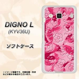 DIGNO L KYV36U TPU ソフトケース / やわらかカバー【SC847 フラワーヴェルニ花濃いピンク 素材ホワイト】(ディグノL KYV36U/KYV36U用)