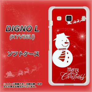 DIGNO L KYV36U TPU ソフトケース / やわらかカバー【XA802 ウインク雪だるま 素材ホワイト】(ディグノL KYV36U/KYV36U用)