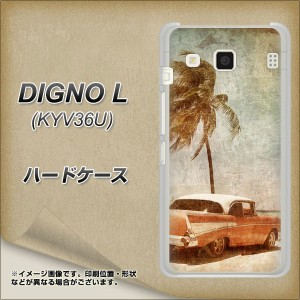 DIGNO L KYV36U ハードケース / カバー【620 憧れの時-CAR 素材クリア】(ディグノL KYV36U/KYV36U用)