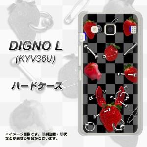 DIGNO L KYV36U ハードケース / カバー【AG833 苺パンク(黒) 素材クリア】(ディグノL KYV36U/KYV36U用)
