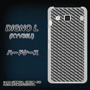 DIGNO L KYV36U ハードケース / カバー【EK877 ブラックカーボン 素材クリア】(ディグノL KYV36U/KYV36U用)