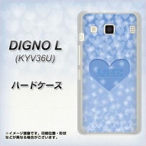 DIGNO L KYV36U ハードケース / カバー【VA940 ラブハート ブルー 素材クリア】(ディグノL KYV36U/KYV36U用)