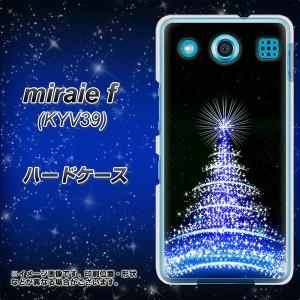 au miraie f KYV39 ハードケース / カバー【589 ブルーライトツリー 素材クリア】(au ミライエ フォルテ KYV39/KYV39用)