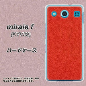 au miraie f KYV39 ハードケース / カバー【EK852 レザー風レッド 素材クリア】(au ミライエ フォルテ KYV39/KYV39用)