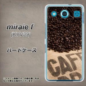 au miraie f KYV39 ハードケース / カバー【VA854 コーヒー豆 素材クリア】(au ミライエ フォルテ KYV39/KYV39用)