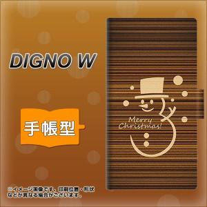 メール便送料無料 DIGNO W KYV40U 手帳型スマホケース 【 XA806 Mr.雪だるま 】横開き (ディグノW KYV40U/KYV40U用/スマホケース/手帳式)