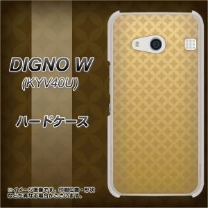 DIGNO W KYV40U ハードケース / カバー【638 金屏風 素材クリア】(ディグノW KYV40U/KYV40U用)