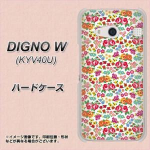 DIGNO W KYV40U ハードケース / カバー【777 マイクロリバティプリントWH 素材クリア】(ディグノW KYV40U/KYV40U用)