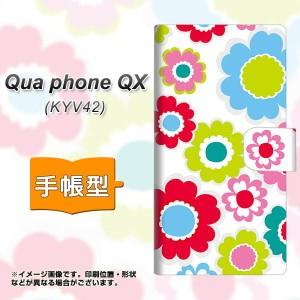 メール便送料無料 Qua phone QX KYV42 手帳型スマホケース 【 SC827 ピクニックフラワー 】横開き (キュアフォン QX KYV42/KYV42用/スマ