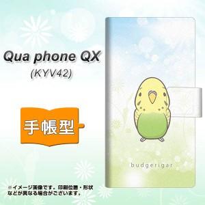 メール便送料無料 Qua phone QX KYV42 手帳型スマホケース 【 SC838 セキセイインコ グリーン 】横開き (キュアフォン QX KYV42/KYV42用/