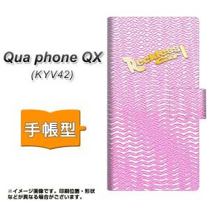 メール便送料無料 Qua phone QX KYV42 手帳型スマホケース 【 YC820 ボーラインピンク 】横開き (キュアフォン QX KYV42/KYV42用/スマホ