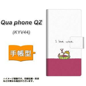 メール便送料無料 au Qua phone QZ KYV44 手帳型スマホケース 【 IA811 ワインの神様 】横開き (キュア フォン QZ KYV44/KYV44用/スマホ