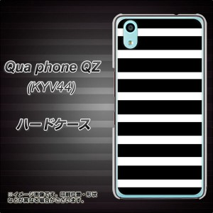 au Qua phone QZ KYV44 ハードケース / カバー【EK879 ボーダー ブラック(L) 素材クリア】(キュア フォン QZ KYV44/KYV44用)