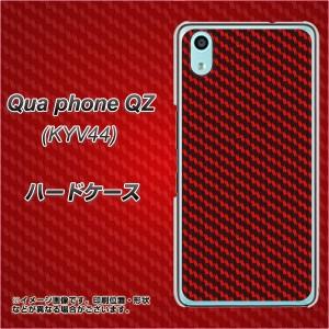 au Qua phone QZ KYV44 ハードケース / カバー【EK906 レッドカーボン 素材クリア】(キュア フォン QZ KYV44/KYV44用)