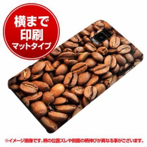 Optimus G L-01E LGL21 ハードケース【横まで印刷 1309 リアルコーヒー豆 マット調】(オプティマスG/L01E用)