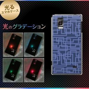 【訳あり 50%OFF】Optimus G LGL21/L-01E用光るスマホケース【569 ブルーライン】(オプティマスG/L01E用)