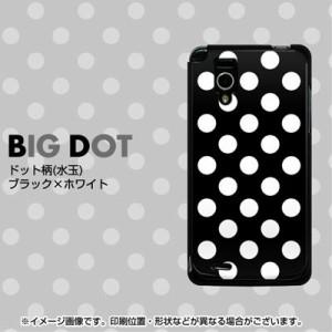 docomo Optimus it L-05Dケース / L05D カバー【332 ドット柄(水玉)ブラック×ホワイトBig(素材ブラック)】