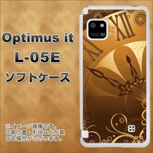 docomo Optimus it L-05E TPU ソフトケース / やわらかカバー【185 時を刻む針(黒ベース) 素材ホワイト】 UV印刷 (オプティマス it/L05