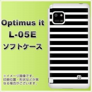 docomo Optimus it L-05E TPU ソフトケース / やわらかカバー【330 サイドボーダーブラック 素材ホワイト】 UV印刷 (オプティマス it/L0